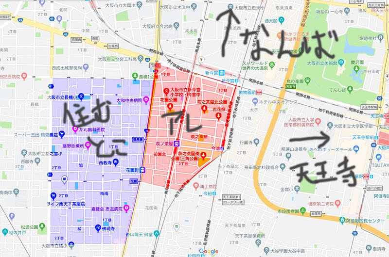 西成 あいりん地区
